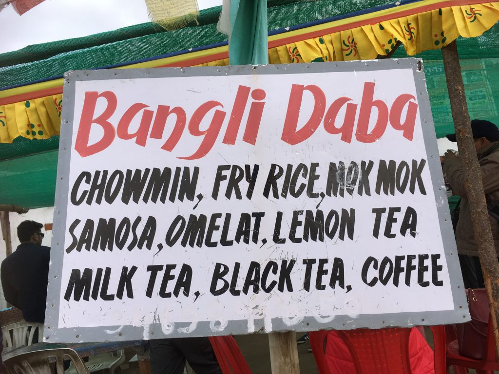 Bangli dhaba at North Pulu