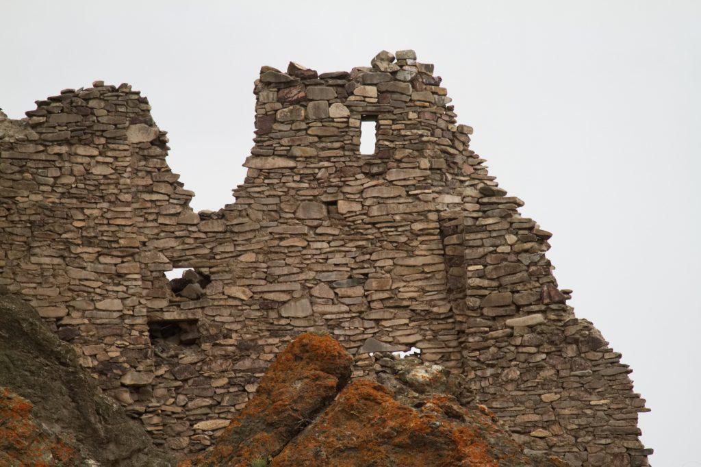 Chiktan Fort details